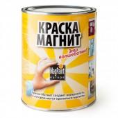 MagPaint - Магнитная краска для стен, 1-5 л, Нидерланды