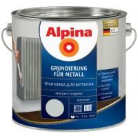 Alpina Грунтовка для металла - Антикоррозионная грунтовка для железа и стали, Германия, 0.75-2.5 л