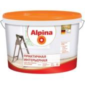 Alpina Практичная интерьерная - Матовая универсальная краска, РБ, 10л
